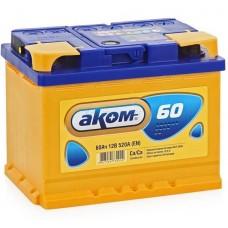 Аккумулятор АКОМ 60 А/ч 520A