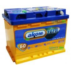 Аккумулятор АКОМ 60 А/ч 560A +EFB