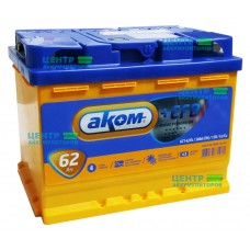 Аккумулятор АКОМ 62 А/ч 580A +EFB