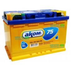 Аккумулятор АКОМ 75 А/ч 700A