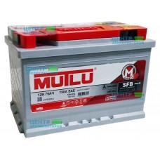 Аккумулятор MUTLU 75 А/ч 750A SAE