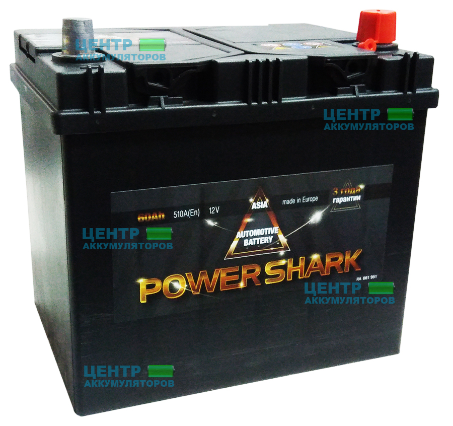 Аккумулятор Power Shark 60 A/ч 510A (Asia)